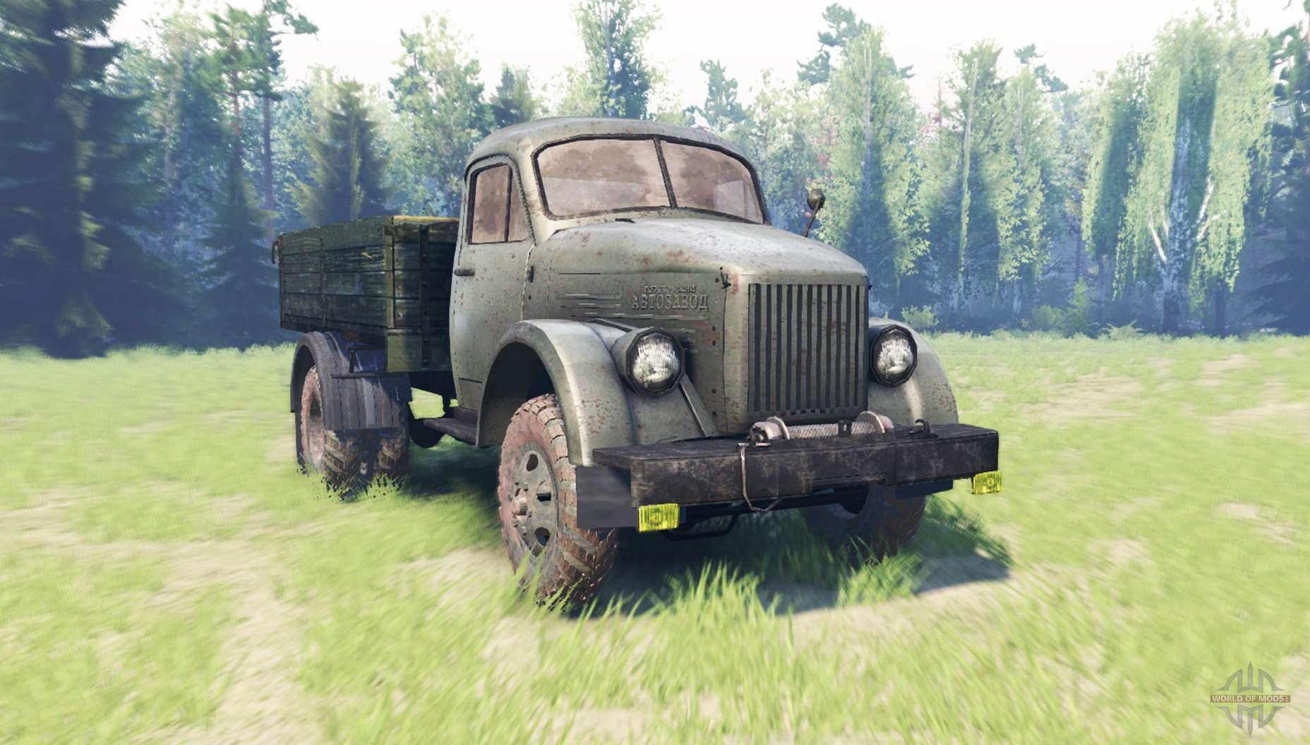 GAZ-51: technical specifications. GAZ-51: tuning 67