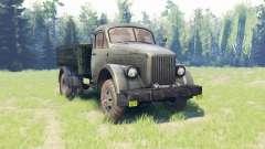 GAZ 51