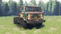 The color is Summer camouflage for the GAZ 66
