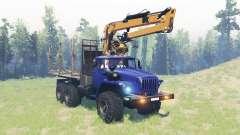Ural 4320-41 for Spin Tires