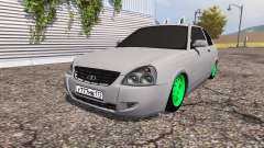LADA Priora Coupe (21728) tuning