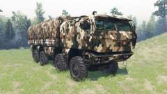 KamAZ 63968 Typhoon v3.0 for Spin Tires