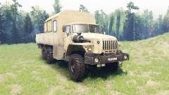 Ural 4320-1912-40 for Spin Tires