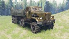 KrAZ 255 8x8
