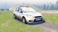 Ford Focus (DB3) ДПС