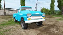 Chevrolet Apache 1958 for Farming Simulator 2017