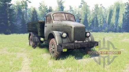 GAZ 51 for Spin Tires