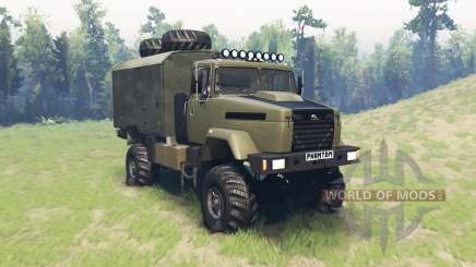 KrAZ 5131 Phantom for Spin Tires