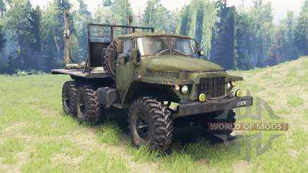 Ural 375Д for Spin Tires