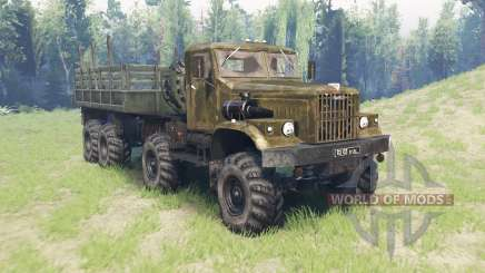 KrAZ 255 8x8 for Spin Tires