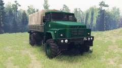 KrAZ 260 4x4