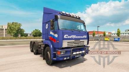 KamAZ 6460 v2.3 for Euro Truck Simulator 2