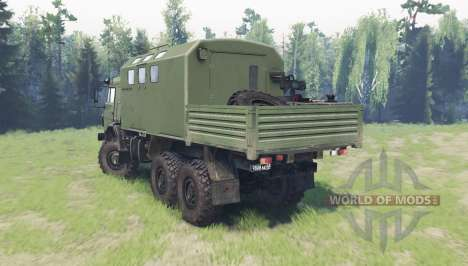 KamAZ 53501 for Spin Tires