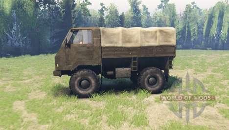 TAM-110 T7 v1.1 for Spin Tires