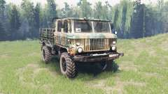 GAZ 66 double cab for Spin Tires