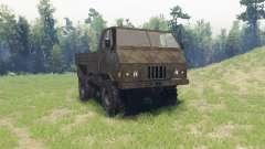 TAM-110 T7 v1.1