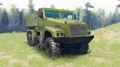 Ural Alligator for Spin Tires