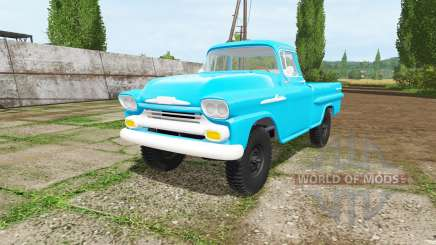 Chevrolet Apache 1958 v2.0 for Farming Simulator 2017