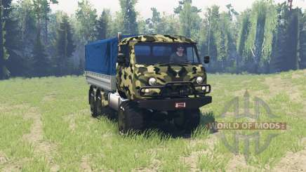 UAZ 33036 6x6 for Spin Tires