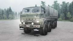 KamAZ 63501