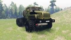 Ural 44202-0511-41 for Spin Tires
