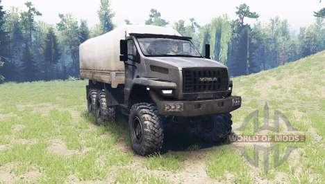 Ural Next (4320-6951-74) for Spin Tires