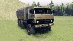 KamAZ 4310 Phantom v1.3 for Spin Tires