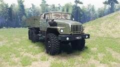 Ural 4320-1912-60