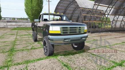 Ford F-350 for Farming Simulator 2017