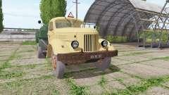 ZIL 150 TK for Farming Simulator 2017