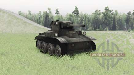 Light Tank Mk.VII Tetrarch for Spin Tires