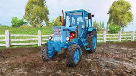 MTZ 82 Belarus loader for Farming Simulator 2015