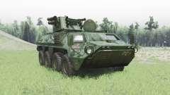 BTR 4E v4.6.7 for Spin Tires