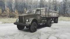 GAS 63П for MudRunner