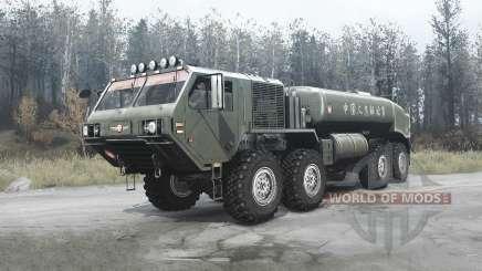 Oshkosh HEMTT (M977) China for MudRunner