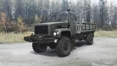 GAZ 3308 Sadko v3.0 for MudRunner