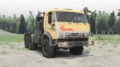 KamAZ-53504 v1.5