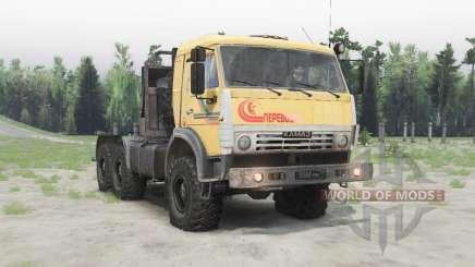 KamAZ-53504 v1.5 for Spin Tires