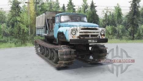 In-1 Vityaz for Spin Tires