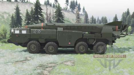 MAZ 5247Г 9К72 Elbrus for Spin Tires