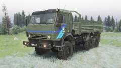 KamAZ 5350 Mustang for Spin Tires