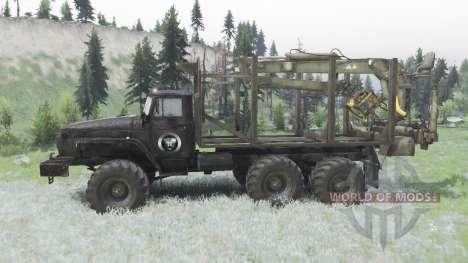 Ural 4320 for Spin Tires