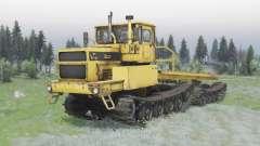 БТ361А-01 Tyumen for Spin Tires