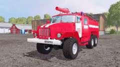 Ural 5557 ATS-5.5-40