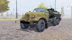 ZIL 157КД Flammable