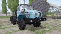 Ural 44202-0311-72Е5 for Farming Simulator 2017