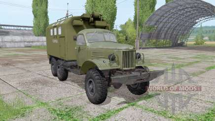 ZIL 157КД 1978 v1.1.0.1 for Farming Simulator 2017
