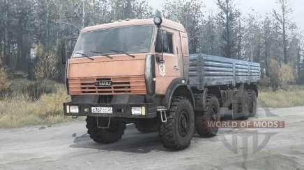 KamAZ-63501 for MudRunner