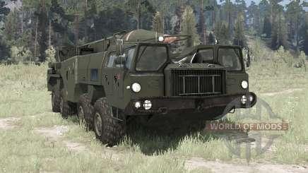 MAZ 5247Г 9К72 Elbrus for MudRunner