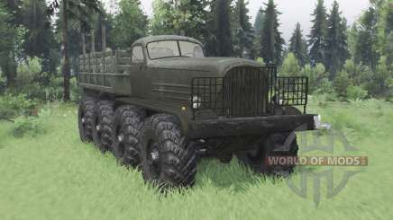 ZiS Э134 for Spin Tires
